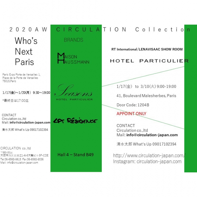 2020FW CIRCULATION paris schedule