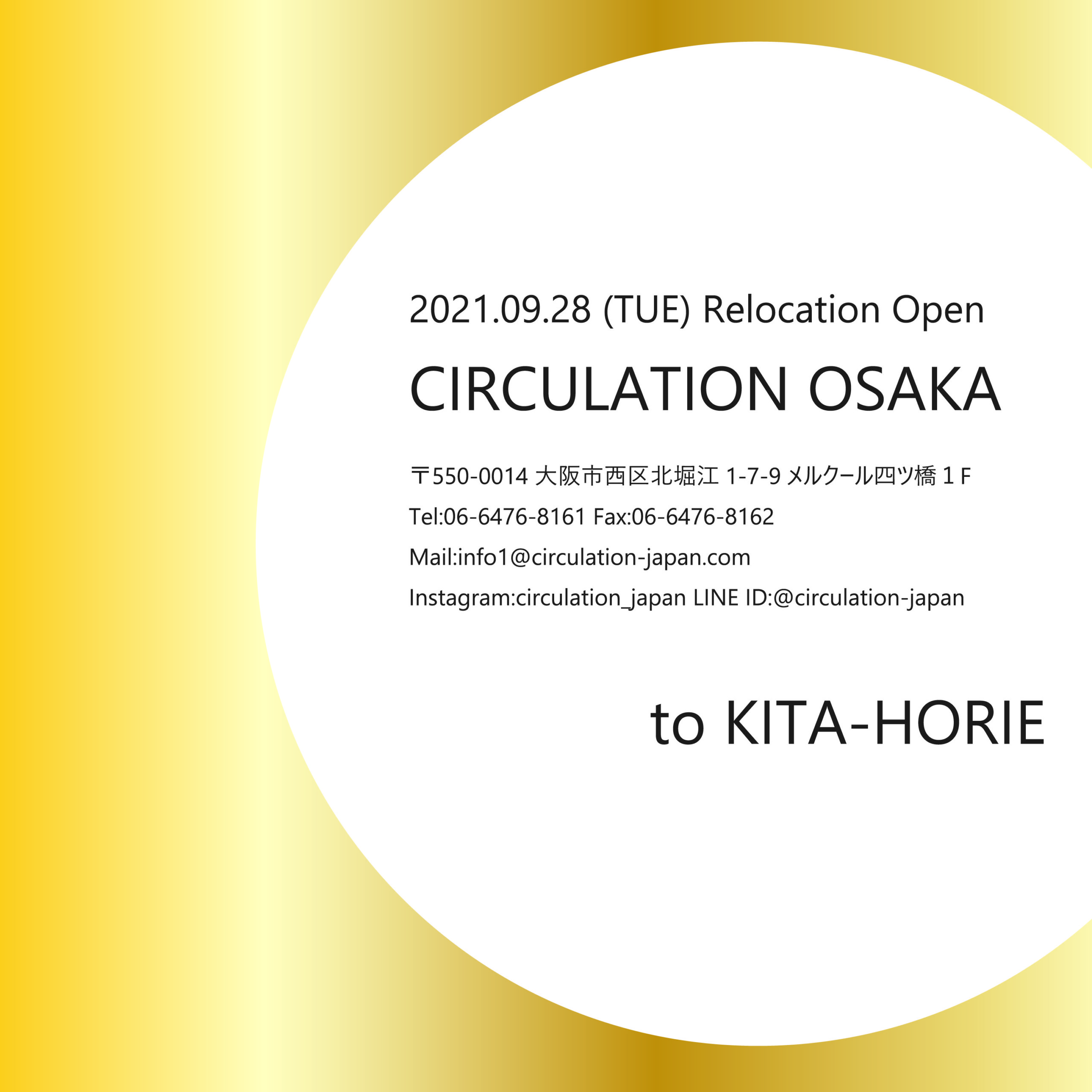 2021,09,28(TUE) 『CIRCULATION OSAKA』Relocation Open to Kitahorie 株式会社サーキュレーション